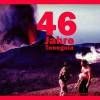 Vulkan Teneguía La Palma: brach am 26.10.1971 aus