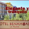 La Palma: Hotel Benahoare en Los Llanos