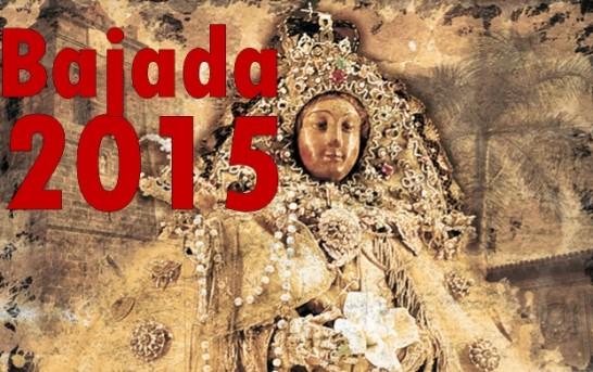 Bajada de la Virgen 2015 in Santa Cruz de La Palma