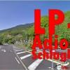 Newsticker: La Palma Nachrichten am 26.5.2014