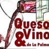 Käse und Wein aus La Palma: News & Auszeichnungen
