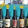 Cervezas Isla Verde: Craft-Beer made in La Palma