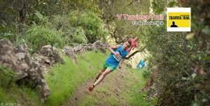 Traviesa-Trail in Puntagorde: letzter Lauf der Copa-Spar-Rennen 2016. Foto: Rennleitung
