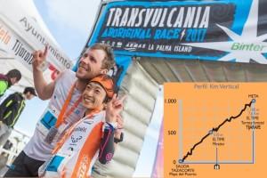 Die Gewinner des Vertical 2017: Stian Angermund-Vik und Yuri Yoshizumi. Foto: Transvulcania-Rennleitung