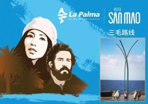Plan des Inseltourismus-Ressorts: Asiatische Fans der Schriftstellerin San Mao sollen La Palma entdecken. Fotos: Cabildo
